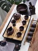 紫砂功夫茶具紫砂壺套裝禮盒包裝家用簡約泡茶茶杯茶壺禮品 夢想生活家
