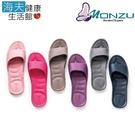 【海夫健康生活館】雷登 MONZU Q彈棉花感 防滑 防臭 室內拖鞋 6款顏色(任選4雙)