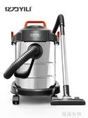 吸塵器 億力吸塵器家用小型強力大功率桶式工業大吸力干濕吹三用吸塵機 雙12