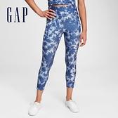 Gap女童 紮染彈力高腰健身褲 683514-藍色紮染