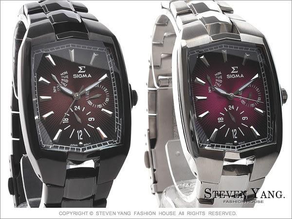 時尚手錶SIGMA 時光戰警手錶 閃耀光芒逆跳錶 經典都會型男 單個價格 ACB040