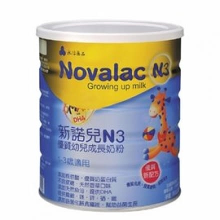 【121婦嬰用品館】(永信HAC) Novalac新諾兒N3幼兒成長奶粉800g(6罐組送贈品*1