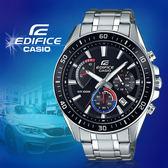 CASIO 手錶專賣店 EFR-552D-1A3 男錶 指針錶 不鏽鋼錶帶 礦物玻璃 100米防水 日期顯示 螺旋式錶冠