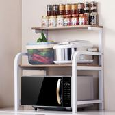 廚房置物架微波爐架子電飯煲烤箱收納架落地調料架廚具用品架 mks阿薩布魯