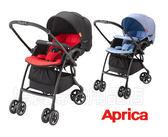 Aprica 愛普力卡 LUXUNA Comfort 四輪自動定位嬰兒車(藍/紅)