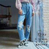 ❖ Hot item ❖ 刷破不收邊牛仔褲 - E hyphen world gallery