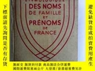 二手書博民逛書店Dictionnaire罕見étymologique des noms de famille et prénoms