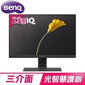 【南紡購物中心】BenQ 明基 GW2381 23型 光智慧護眼螢幕