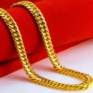 鍍金項鍊 越南沙金項鍊男鍍999假黃金鍊...