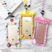 手機防水袋蘋果8p 7plus指紋解鎖卡通手機防水袋iPhoneX 6s游泳氣囊浮潛水套 至簡元素