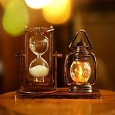 沙漏 創意復古手提馬燈小夜燈臺燈歐式復古沙漏禮品裝飾工藝品擺件禮物【快速出貨八折下殺】