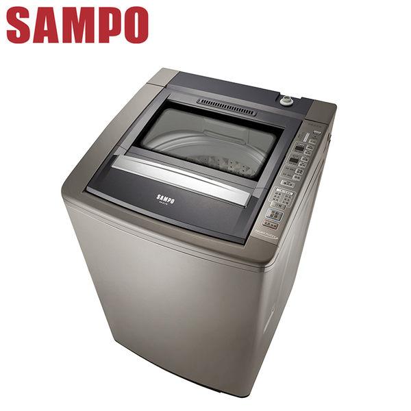 SAMPO聲寶 17公斤好取式定頻洗衣機ES-E17B(K2)送安裝+舊機回收+免樓層費