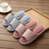 情侶棉拖鞋女日式亞麻居家室內軟底防滑鞋