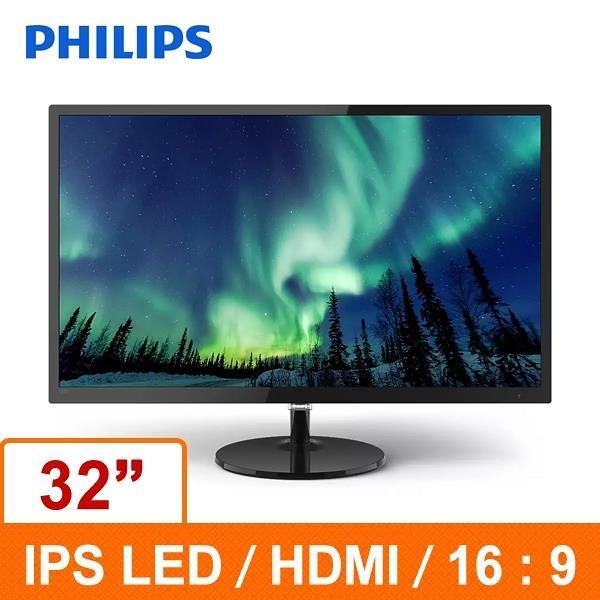 PHILIPS 32型 327E8QJAB(黑)(寬)螢幕顯示器