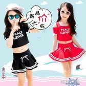 兒童泳衣 女孩分體裙式泳裝韓國中大童運動款可愛公主游泳裝 韓語空間