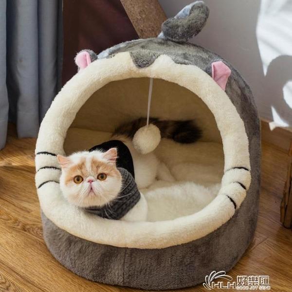 貓窩夏天涼屋四季通用貓咪床房子別墅封閉式網紅拆洗狗窩寵物用品 好樂匯