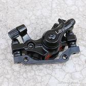剎車 山地自行車電動車夾器套裝剎車器前後碟剎器改裝配件通用永久整套   傑克型男館