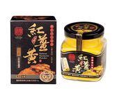 買大送小 豐滿生技 台灣博士紅薑黃 120g/罐 (送紅薑黃粉)