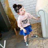 全館八折-小童裝女童夏裝短袖t恤衫棉質兒童上衣體恤1234歲寶寶打底衫夏季 百貨週年慶