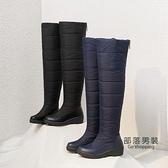 過膝靴 冬季防水羽絨過膝靴長筒雪地靴女式保暖棉靴防風護膝棉鞋長靴