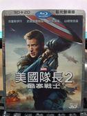 挖寶二手片-Q00-1275-正版BD【美國隊長2 酷寒戰士 3D+2D 有外紙盒】-藍光電影