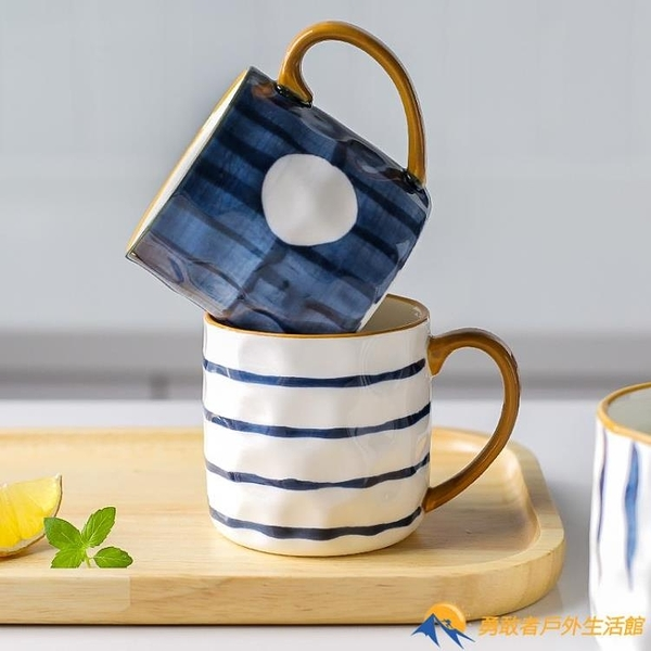 馬克杯陶瓷喝水杯辦公室家用咖啡杯【勇敢者】