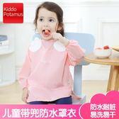 防水圍裙 寶寶吃飯罩衣圍兜嬰兒食飯兜防水口水兜兒童圍嘴反穿衣畫畫衣圍裙 莎瓦迪卡