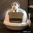 貓砂盆全封閉式貓廁所除臭大號防外濺貓屎盆特超大貓沙盆貓咪【全館免運】