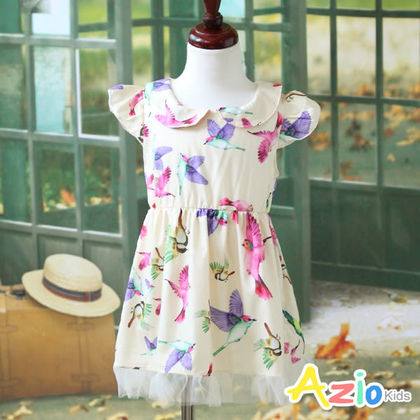 Azio 女童 洋裝 彩色鳥印花小圓領洋裝(米)