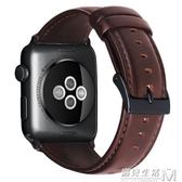 適用apple watch手錶錶帶商務頭層牛皮蘋果手錶帶iwatch4代1/2/3代 遇見生活
