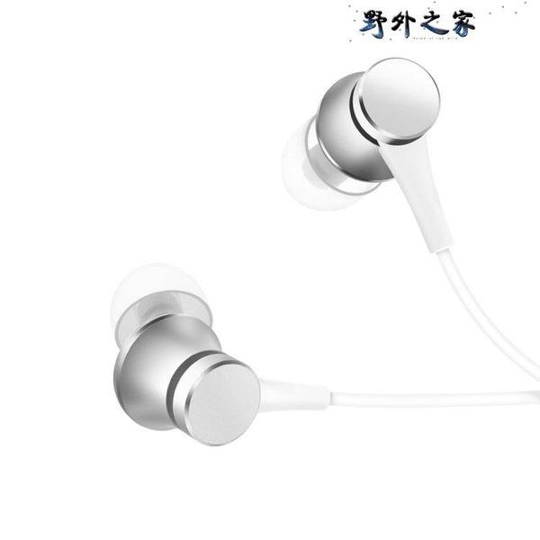 耳機 Xiaomi/小米 小米活塞耳機 基礎版清新版原裝手機紅米note4X 野外之家