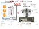 【超值組合】國際牌 4公升 電熱水瓶 N...