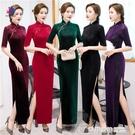 旗袍年輕款絲絨氣質長款年會晚禮服改良版連身裙復古走秀迎賓 奇妙商鋪