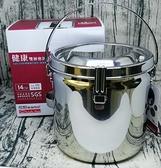 厚度0.7mm 台灣製造 潔豹 雙層密封提鍋14cm  不鏽鋼提鍋 防溢密封 雙層隔熱  提鍋 316不繡鋼