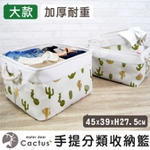 棉麻手提置物籃置物櫃收納籃洗衣籃大容量大款防水加厚耐重衣物玩具收納桶-米鹿家居
