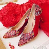 紅色婚鞋 春新款韓版繡花高跟中式婚鞋女紅色新娘鞋鞋子敬酒秀禾鞋結婚 時尚新品