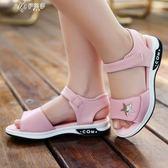 女童涼鞋兒童夏季防滑露趾中大童學生沙灘鞋小女孩公主鞋        伊芙莎