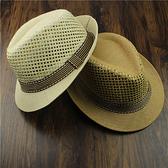 紳士帽 爵士帽草帽男女出游沙灘帽遮陽英倫帽子親子兒童禮帽卷邊鏤空涼帽 快速出貨