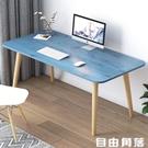電腦桌台式臥室書桌家用簡易辦公桌學生學習桌簡約現代寫字小桌子CY  自由角落