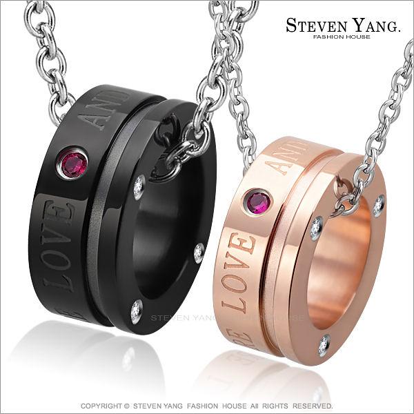 情侶對鍊 珠寶白鋼項鍊 1生1世「愛的夢想」滾輪*單個價格*羅志祥小豬秦子奇