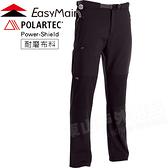 EasyMain 衣力美 R1551-75黑色 男專業級戶外全功能長褲