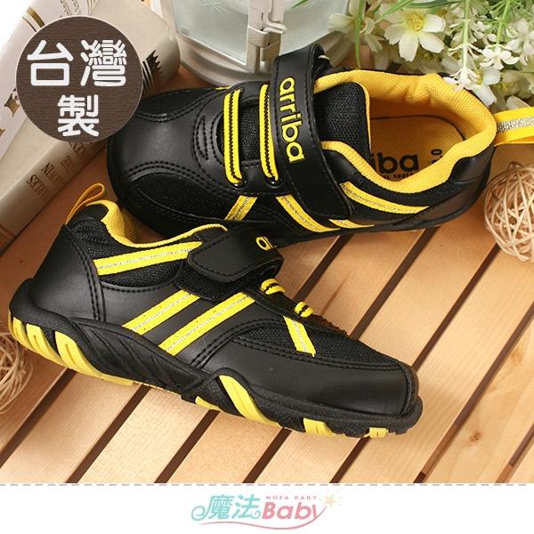中大男童運動鞋 台灣製兒童多功能運動鞋 魔法Baby