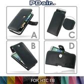 ☆愛思摩比☆ PDair HTC All New One E8 側翻 / 下掀式 手拿直式 腰掛橫式皮套 可客製顏色