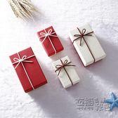 裝口紅的小禮盒包裝盒迷你小清新唇膏香水項錬手錶禮物小號口紅盒 衣櫥秘密