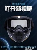 騎行風鏡騎行眼鏡男摩托車防風塵防刮護目鏡戶外滑雪戰術越野風鏡騎行裝備- 海角七號