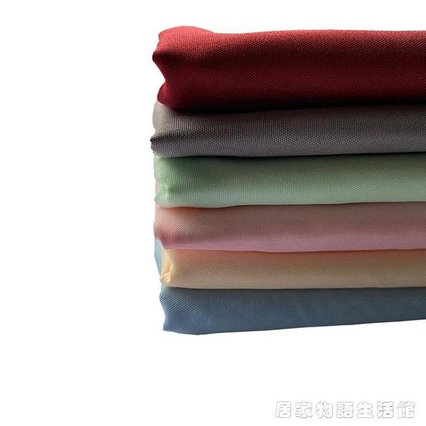家具防塵布料清倉處理裝修遮蓋布窗簾布沙發防塵布遮灰布墊腳布 聖誕節全館免運