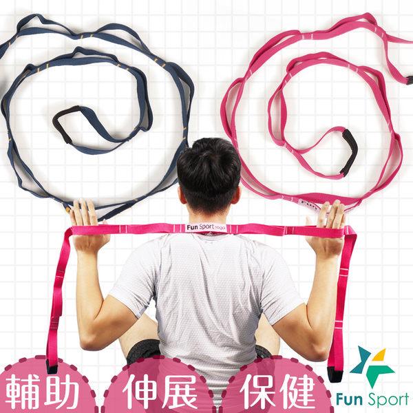 Fun Sport 立肌靈-環節式拉筋繩(1入)瑜珈伸展繩/拉筋帶/助展帶/stretch strap