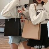 托特包 ins秋冬大容量大包包女新款韓版百搭時尚大氣單肩鏈條托特包 新年禮物