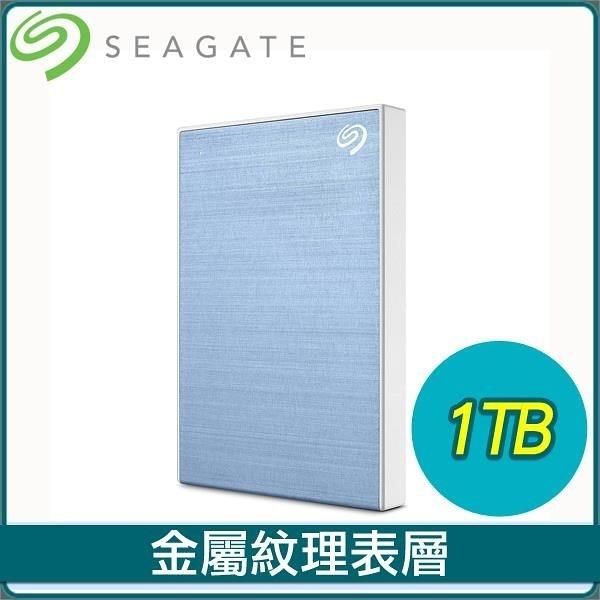 【南紡購物中心】Seagate 希捷 Backup Plus Slim 1TB 2.5吋 USB3.0 外接硬碟(STHN1000402)《藍》