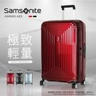 《熊熊先生》Samsonite 旅行箱 推薦 飛機大輪 極輕(3 kg) 行李箱 AZ5 大容量 25吋 歡迎詢問優惠價